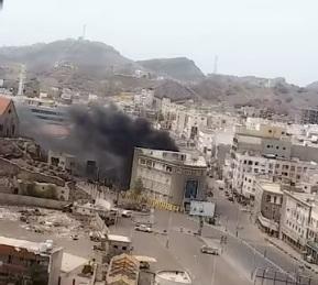 رئيس نقابة البنك الاهلي في عدن يكشف خسائر البنك جراء الحريق صباح اليوم !
