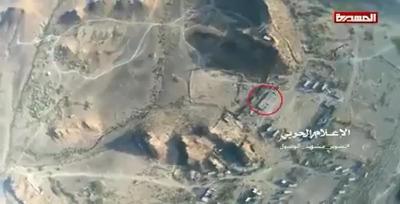 قناة المسيرة الحوثية تنشر فيديو لحظة استهداف القيادات العسكرية داخل قاعدة العند بلحج