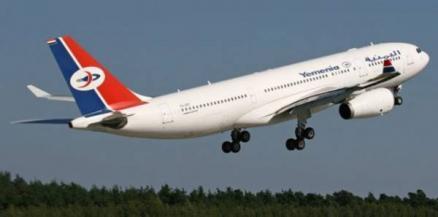 طيران اليمنية تعلن تخفيضها اسعار التذاكر .. لهذه الفئة