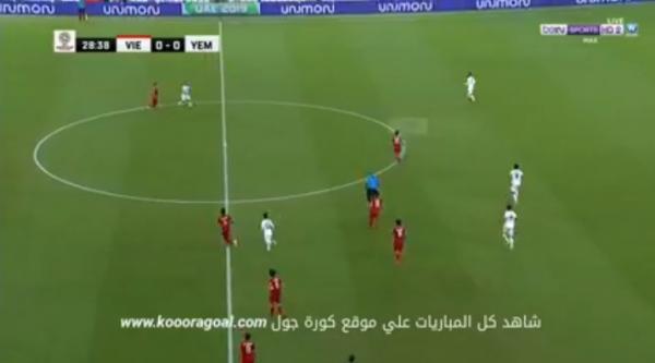 شاهد بث مباشر مباراة اليمن وفتنام في كأس أمم آسيا (الآن)