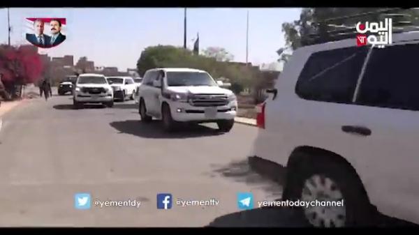 استقالة رئيس لجنة المراقبين في الحديدة باتريك كاميرت ومغادرته اليمن (فيديو)