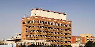 المشاط يصدر قرار يطيح بمحافظ البنك المركزي بصنعاء