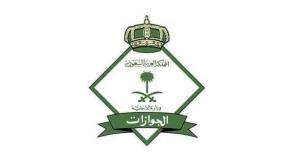السعودية: «الجوازات» توضح عدد مرات تمديد تأشيرات الزيارة المتعددة