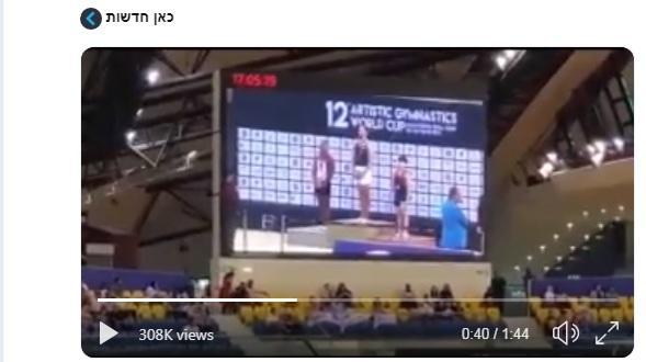 شاهد بالفيديو.. النشيد الإسرائيلي يُعزف في قطر