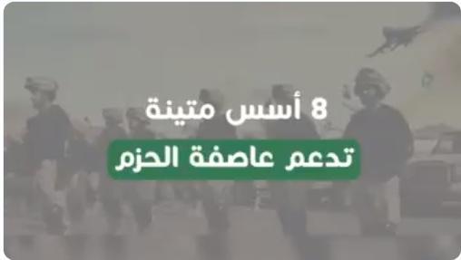 أمير سعودي ينشر هذا الفيديو عن حرب اليمن (شاهد)