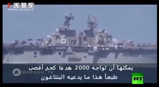 وكالة إيرانية تنشر فيديو لسيناريو المعركة القادمة المحتملة مع أمريكا والرد العسكري (شاهد)