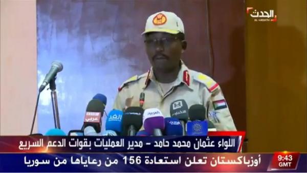 المجلس العسكري: ميدان الاعتصام أصبح وكراً للجريمة بكل أشكالها ويشكل خطراً على الثورة السودانية (فيديو)