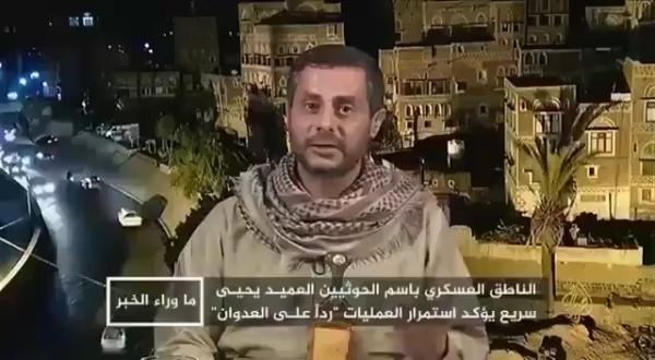 القيادي الحوثي البخيتي .. نتفق مع حزب الإصلاح ضد الإمارات .. فيديو