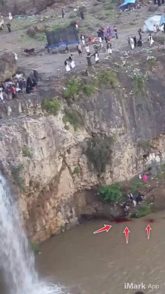 صنعاء سقوط زوج وزجته من حافة شلال بني مطر في صنعاء (صورة)