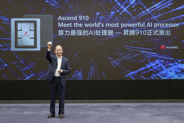 """هواوي تطلق أسيند 910 """"Ascend 910"""" أقوى معالج للذكاء الاصطناعي في العالم ونظام مايندسبور"""