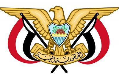 صدور قرار رئاسي بصنعاء بتعيين المقدشي في هذا المنصب !