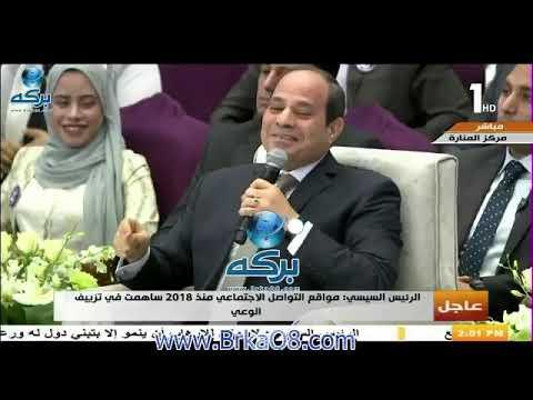 أول رد للسيسي على فيديوهات محمد علي