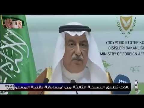 شاهد بالفيديو.. الزيارة التي جننت الاتراك.. وامير سعودي يعلق (تقرير)