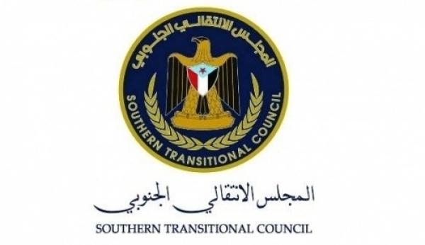 المجلس الانتقالي يكشف عن مفاجأة ويطالب بتوحيد الشرعية
