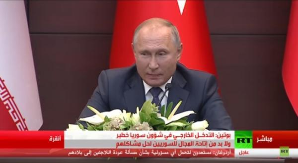 أكثر فيديو مشاهدة.. بوتين يستشهد بآيات من القرآن بشأن اليمن وإس - 400 (فيديو + توضيح الآيتين)