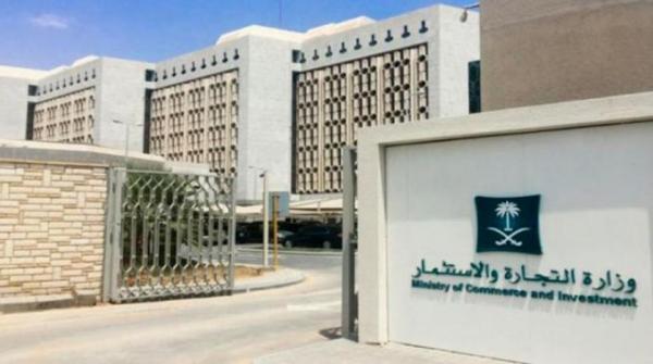 السعودية: خلل مصنعي في سيارات موديل 2015-2017 قد يؤدي لنشوب حريق واستدعاء 16 الف سيارة (تفاصيل)