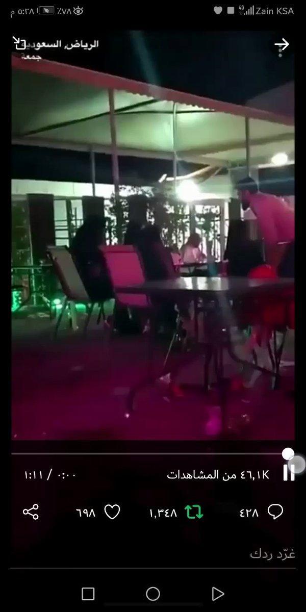 لبناني يتحرش بسعوديات هاشتاق يتصدر تريند السعودية.. وهذه قصة الهاشتاج (فيديو)