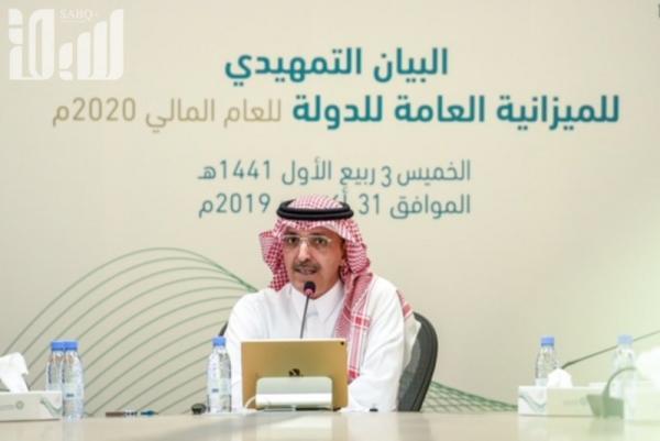 السعودية: بيان يكشف عن عجز في الميزانية المتوقعة للعام الحالي باكثر من 130 مليار (تفاصيل)