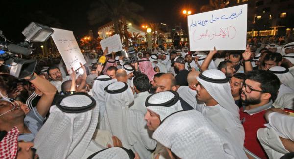 تظاهرة جريئة في دولة خليجية ترفع شعار «ارحل ارحل» - (شاهد فيديو)