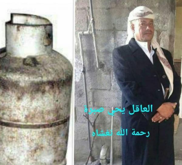 حوثي يقتل عاقل حارة وسط مدينة إب بسبب أسطوانات الغاز