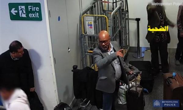 فيديو الخدعة الخبيثة.. في زمن مقداره 22 ثانية لسرقة حقيبة راكب بمطار بريطاني