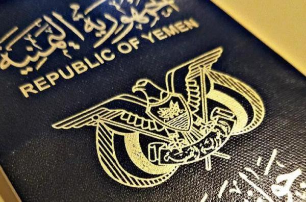 إليكم قائمة بأسماء الدول المرحبة باليمنيين دون تأشيرة مسبقة