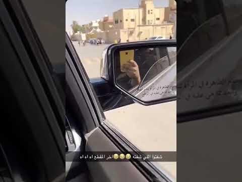 سعودية كانت تصور فيديو لمضاربات الأطفال امام المدارس.. وما حدث كان مفاجئ لها وصورته كاميرتها ! (شاهد)