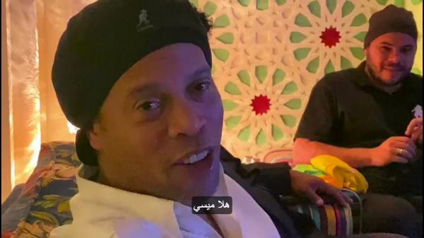 فيديو ناري بين رونالدينهو و ميسي يرسل له رسالة هامة.. كل واحد ينادي الثاني بشأن الرياض