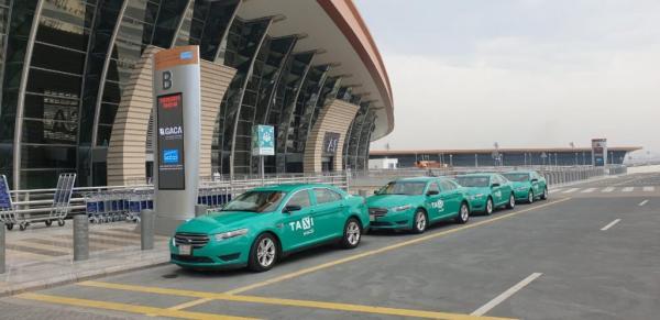 التاكسي الاخضر يبدأ بالظهور في السعودية .. وتدشينه خلال الفترة القادمة (تفاصيل)
