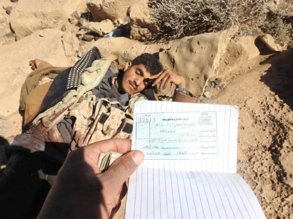 شاهد بالصورة.. قائد حوثي كبير يقع في قبضة قوات الجيش بنهم (الاسم)
