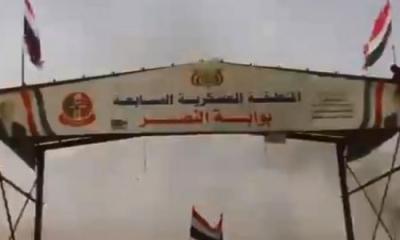 أنباء عن سيطرة الحوثيين على قيادة المنطقة السابقة و مدينة براقش الأثرية .. مالذي حدث بالجوف؟