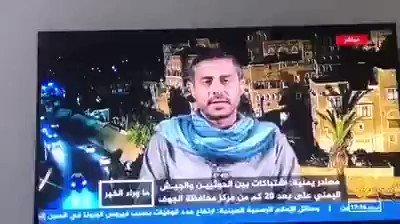 تطورات خطيرة في معارك نهم والجوف.. والقيادي الحوثي البخيتي يتحدث عن هدنة مع قيادات الاصلاح