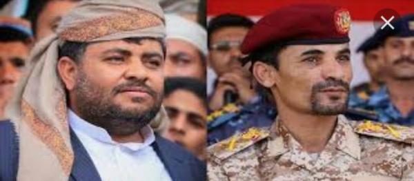 محمد علي الحوثي وأبو علي الحاكم يظهران في صنعاء