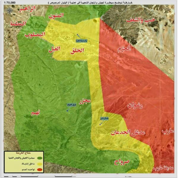الحوثيون ينشرون خريطة سيطرتهم الاخيرة على المواقع في جبهات نهم وصرواح والجوف