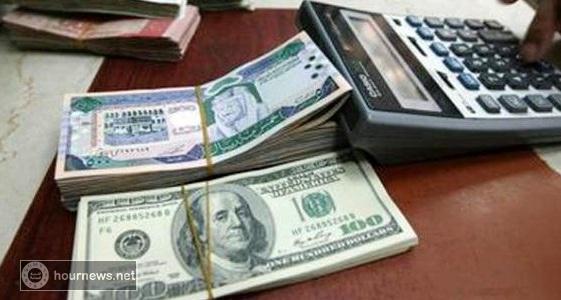 اسعار صرف الدولار والريال السعودي مساء السبت 8 فبراير 2020م