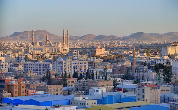 بيع ارضية في صنعاء بأربعة مليار ريال.. تفاصيل