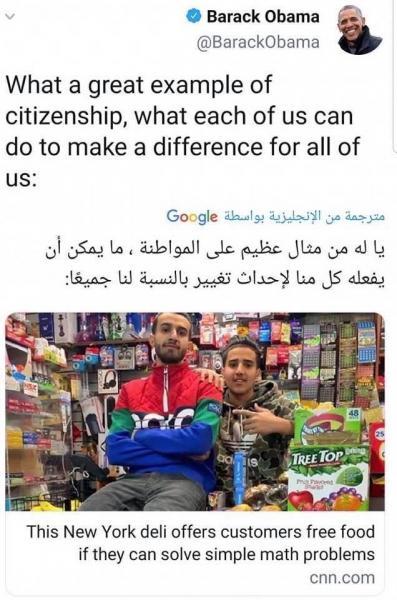 أوباما يشيد بشاب يمني في أمريكا يقدم خدمة إنسانية ممتعة (شاهد)