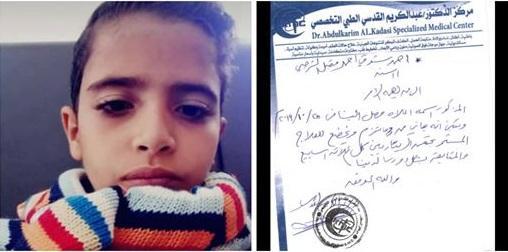حاشد يروي قصة حبس الحوثيين لـ أزهار الحكيمي لرفضها الشهادة ضد جدتها