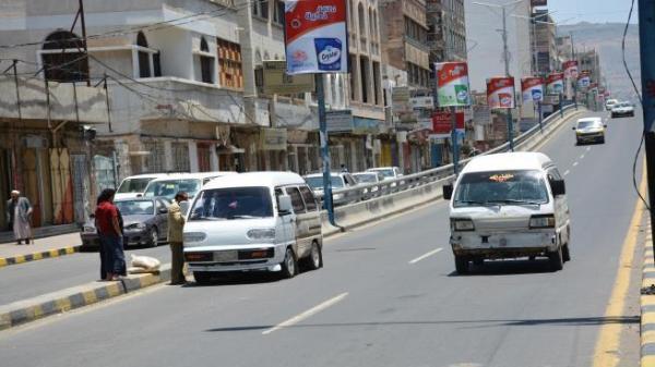 """الحوثيون يستولون على """"فِرَز باصات النقل"""" بالعاصمة صنعاء"""