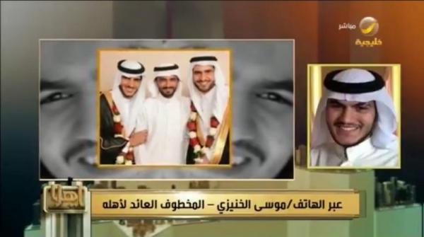 """السعودية: """"مخطوف الشرقية"""" يرفض اتهام والدته بالوقوف وراء اختطافه"""