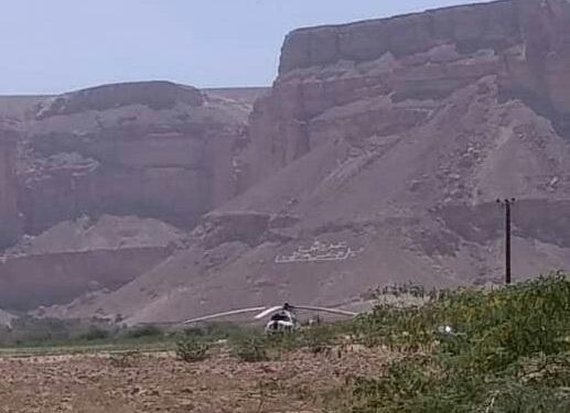 هبوط اضطراري لطائرة عسكرية في منطقة معزورة بحضرموت