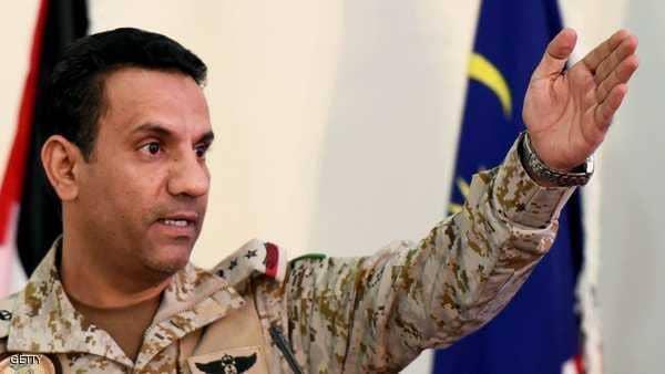 تطور خطير.. متحدث التحالف: صنعاء أصبحت مكاناً لتجميع وتركيب وإطلاق الصواريخ البالستية الحوثية تجاهنا