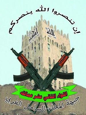 قتل أم اسر .. قيادة اللواء 12 عمالقة تصدر بيان توضيحي حول القائد علي الجمرة !