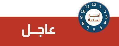 عاجل: ايران تعلن اصابة مسؤول كبير بفيروس كورونا