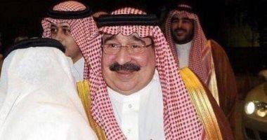الديوان الملكي السعودي يعلن وفاة الأمير طلال