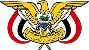 الرئيس هادي يصدر قرار جمهوري بتعيين اللواء صغير عزيز رئيساً لهيئة الأركان العامة (تفاصيل)