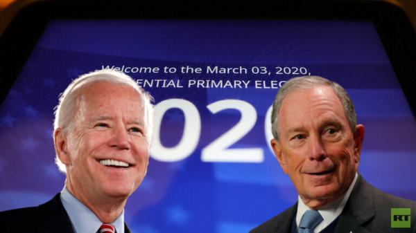 في الانتخابات الامريكية: الملياردير مايكل بلومبيرغ ينهي حملته الانتخابية ويعلن تأييده لجو بايدن