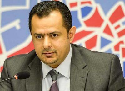 توجيهات عليا بفتح منفذ الوديعة أمام المعتمرين اليمنيين وإعطاء المزيد من المهلة !