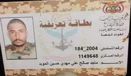 مقتل قيادي مقرب من عبدالملك الحوثي (صورة)