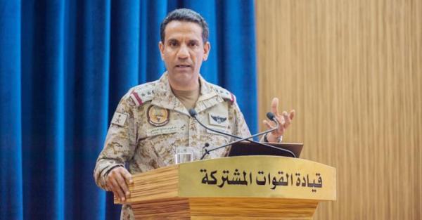 «التحالف» يكشف تفاصيل تدمير صاروخين بالستيين أطلقتهما ميليشيا الحوثي باتجاه الرياض وجازان